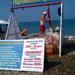 Прибыльный летний бизнес - Гидромассаж