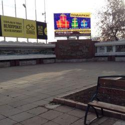 Рекламный LED щит центр напротив консерватории