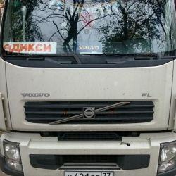 транспортную компанию 5