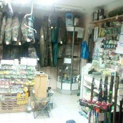 Рыболовный магазин 5