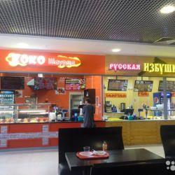 ресторан быстрого питания на фуд корте 1