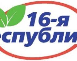 Интернет магазин продуктов питания + экспорт / импорт 1
