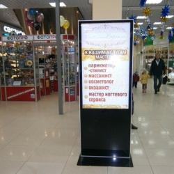 Продаем готовый и очень успешный рекламный бизнес