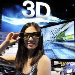 Мобильный 3D-кинотеатр 2