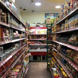 продуктовый магазин на Патриарших 4