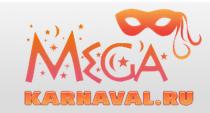 Интернет-магазин карнавальных костюмов 1