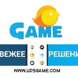 Готовый бизнес, открытый по франшизе UDS game (готовая система лояльности) 1