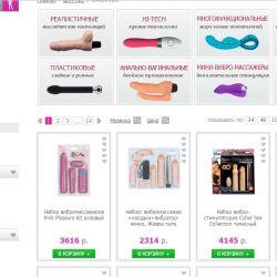 Интернет магазин секс-шоп intimmarket.com 3
