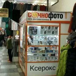 Фото-Копицентр