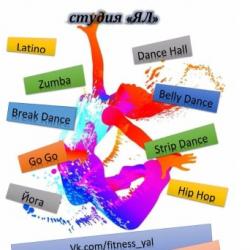 Танцевальная спортивная фитнес студия 5