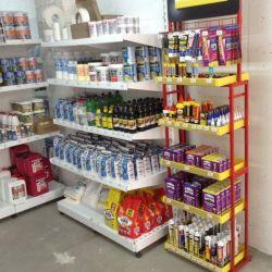 Магазин строй материалов и бытовой химии 5
