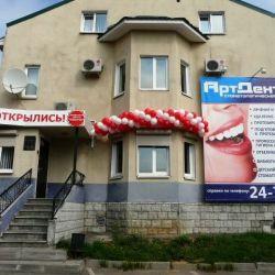 Стоматологическая клиника, спа-салон