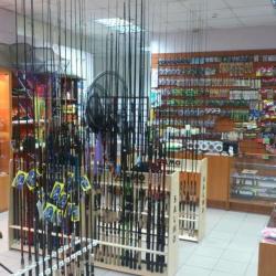 Рыболовный магазин 3