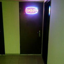 Магазин живого пива 2
