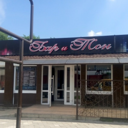 Продаю действующий Караоке-бар