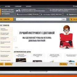 Интернет-проект CAURUS TOOLS - продажа оборудования для автосервиса