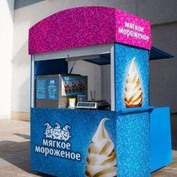 Готовые точки мягкого мороженого 2