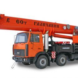 Компания по продаже грузовиков и спецтехники 3