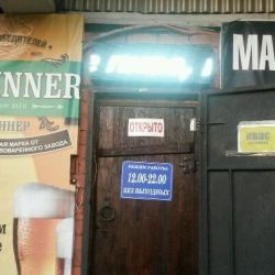 Магазин разливных напитков 3