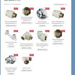 Интернет магазин сантехники и услуг с товаром