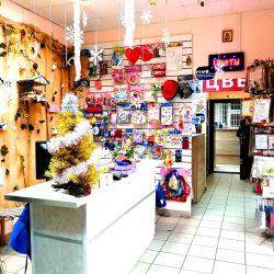 Магазин цветов. Работает 3 года. Активы 590.000 р. 5