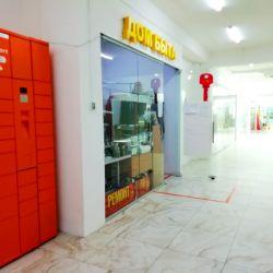 Арендный бизнес 1.900 кв.м. Прибыль до 2.500.000 р 1