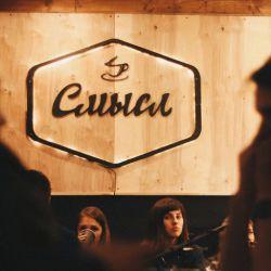 Действующая кофейня у Лобачевского на Гагарина 1