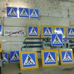 Изготовление знаков дорожных 4