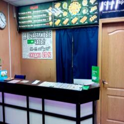 Магазин разливного пива с суши-баром 3