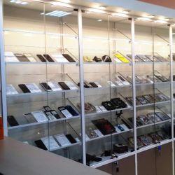 Магазин Сав... 1