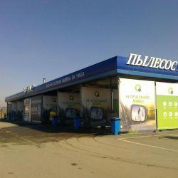Сеть автомоек самообслуживания volna-complex-spb.ru 3