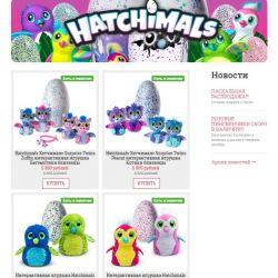 Действующий интернет-магазин интерактивных игрушек 1