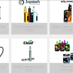 Интернет-магазин электронных кальянов и сигарет 2