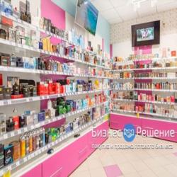 Магазин товаров для дома и косметики в Новомосковском округе 3