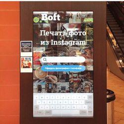 Автоматы для печати фото из Инстаграм  2