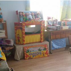Детский сад и центр реабилитации 10