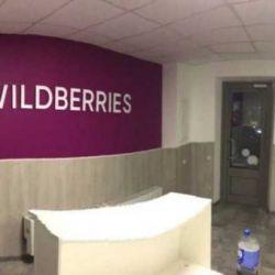 Арендный бизнес с помещением. Wildberries.1,63 млн 3