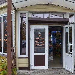 кафе-бар, продуктовый магазин 5