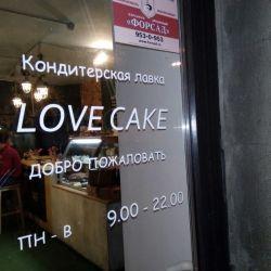 Творческая кофейня 3