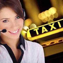 Диспетчерская служба такси 1