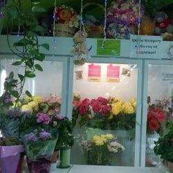 Цветочный бутик 2