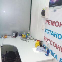 Сервисный Центр 4