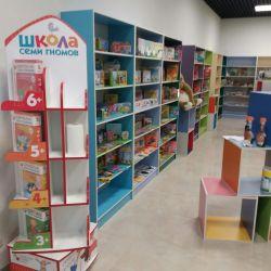 Магазин товаров для детского развития 2