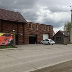 Гостиничный бизнесс+ Автомойка 3