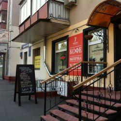 Кондитерская фабрика с кафе 1