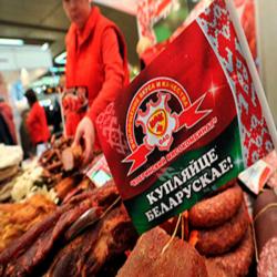 Магазин белорусской еды и косметики 1