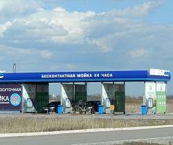 Сеть автомоек самообслуживания volna-complex-spb.ru 2