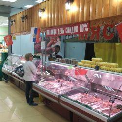 Мясо магазин в 50м от метро Водный стадион 2