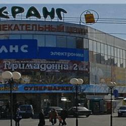 Помещения на 1 этажах Торговый центров Курска 6
