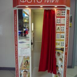 Фотокабина автоматическая в г. Бийске 1